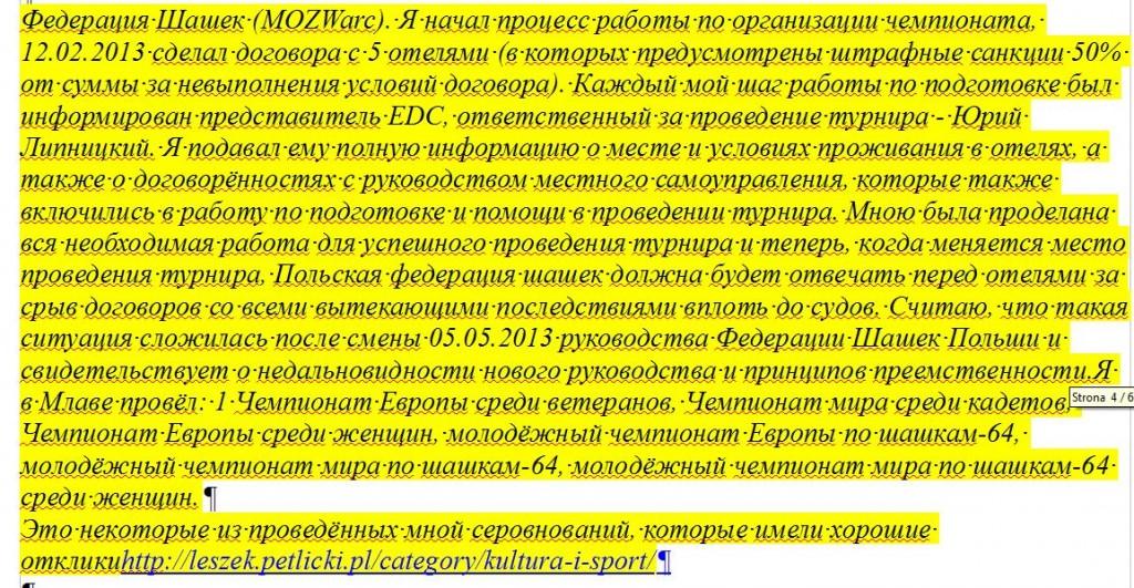 petlicki_lodowka1